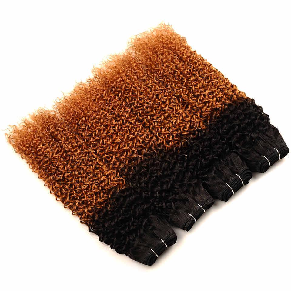 Pinshair Ombre Jerry pelo humano rizado 4 paquetes ofertas 1B 30 Ombre Color marrón extensiones de tejido de cabello indio no Remy no derramamiento