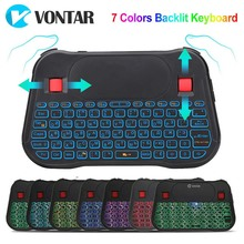Беспроводная мини клавиатура Air Mouse, 2,4 ГГц, 7 цветов, с подсветкой