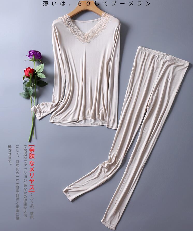 50% Silk 50% Viscose Women's Base Layer Warm Thermal Underwear Long Johns Set M L XL SG383