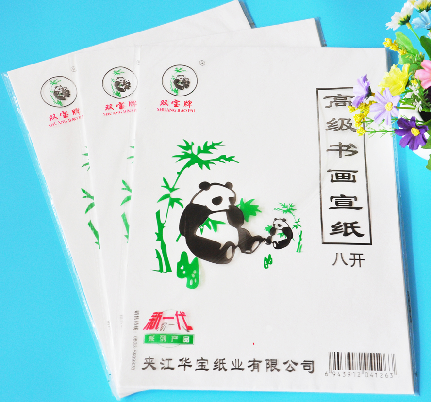 35 sheet/pack Chinese White Rice Paper Chinese Painting Calligraphy Brush Thin Translucent Practise Rice Paper archaistic chinese rice paper cardboard for gongbi painting calligraphy blinding notebook painting canvas paperboard