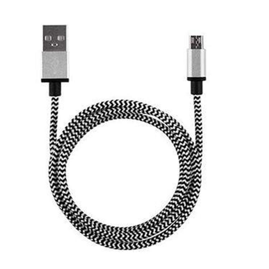 Garmin Extension Cable