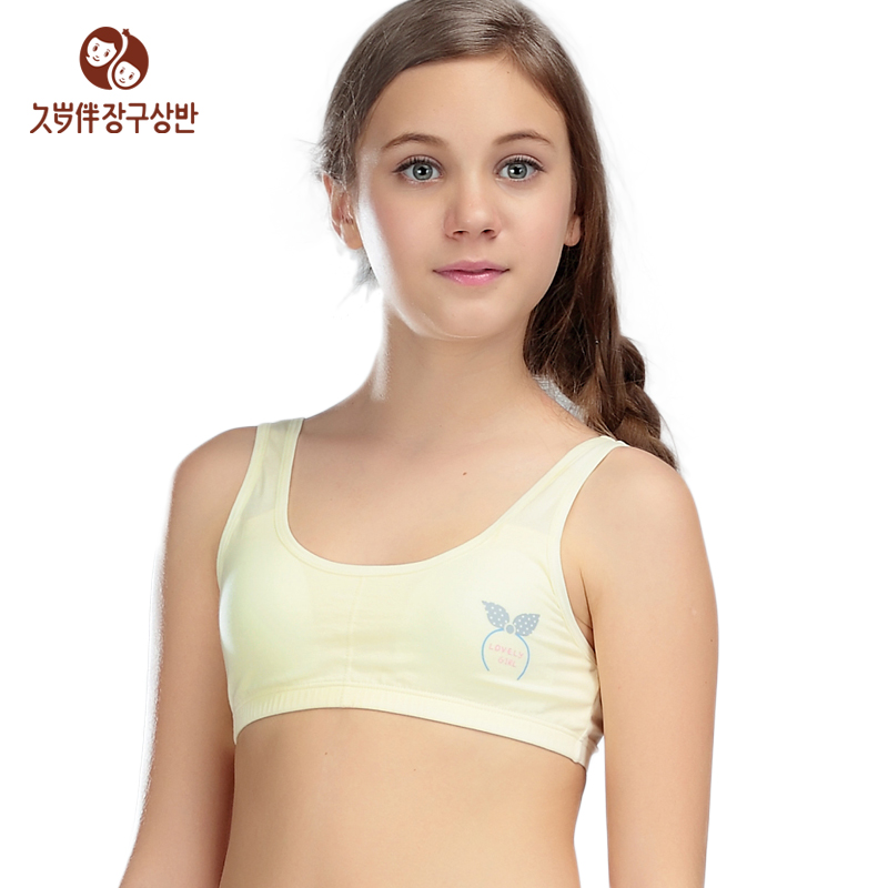 Young girl underwear cotton small vest wireless teenagers training bra and sport  lingerie for growth period youth a piece 3024-in Bras from Underwear ... 97c7687d0