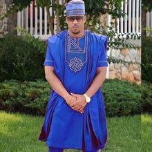 В африканском стиле мужская одежда Дашики костюмы Топы Костюм со штанами 3 предмета в комплекте набор Африке Мужская одежда африкен нет крышки