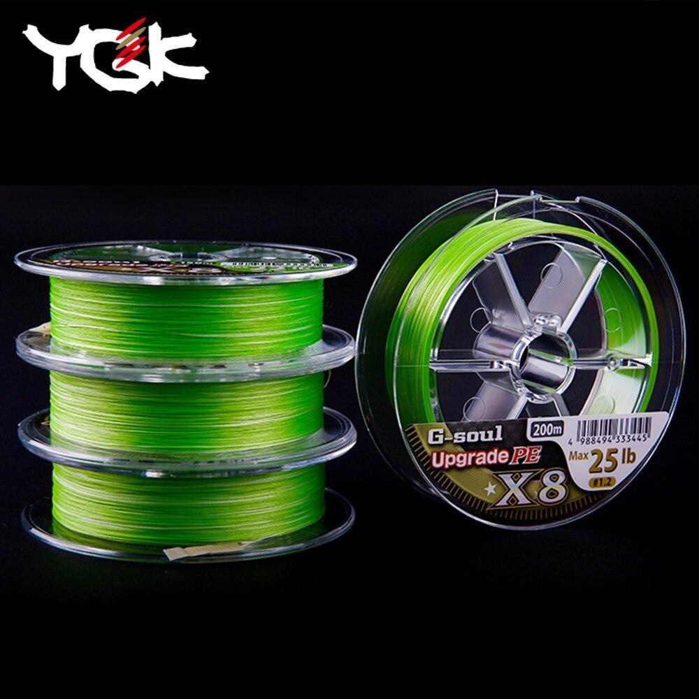 YGK G-SOUL X8 mise à niveau PE 8 tresse pêche 150 200 M PE ligne japon importé des produits de haute qualité - 2