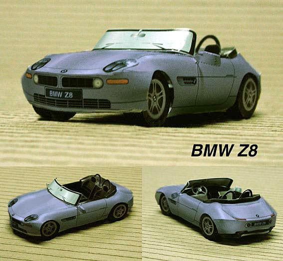 Z8 Automobile 3D Paper Model DIY Yizhi Manual Three-dimensional Origami Paper Model Traffic
