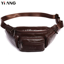 YIANG Brand Designer Men Waist Bag Real Leather Belt Solid Color Phone Pouch Quality Fanny Pack Adjustable Packs