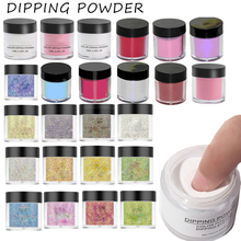Dipping Nail Powders 10ML Gradient French Natural Color Holographic Glitter Pigment Without Lamp Cure 1pcs Nails Dip Powder