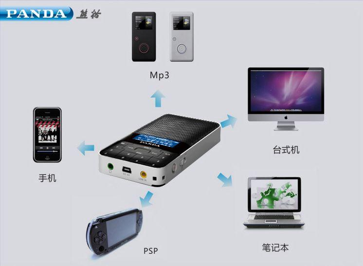 Panda ds-178 sound card fm radio mini speaker gift mp3 player