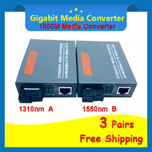 3 Pair HTB GS 03 A&B Gigabit Fiber Optical Media Converter 1000Mbps  Single Mode Single Fiber SC Port 20KM External Power Supply