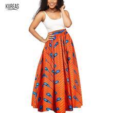 Kureas  Pleated Drawstring Maxi Skirt Floral