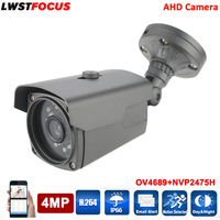 2pcs Array Leds Bullet 4MP AHD Camera AHD Outdoor Camera Best Image Perspective With IR Cut