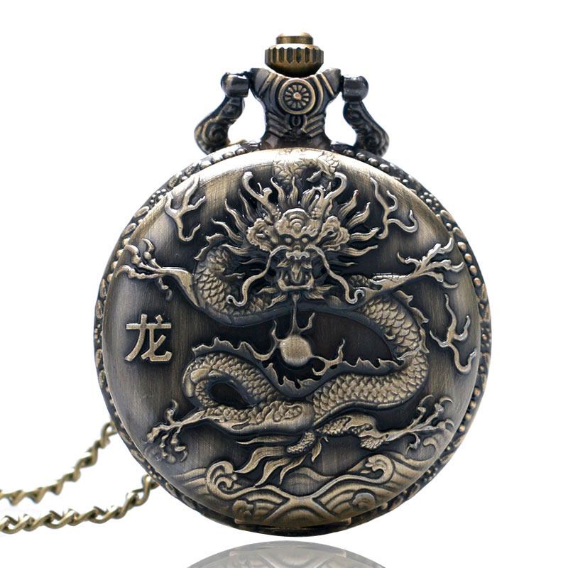 Bronze Vintage Chinese Zodiac Dragon Healthy Quartz Pocket Watch Necklace Pendant Gift Fob Watches For Men Women Best Gifts