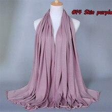 21 Colors Plain Solid Maxi Jersey Hijab Scarf Wrap Elastic F