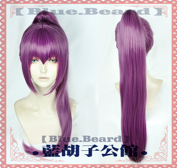 FGO Fate Grand Order Cosplay Wig Scathach Purple Long Straight Pigtail Synthetic Hair for Adult