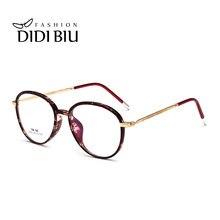 FEZ TR90 Titanium Óculos Óculos Claros de Mármore Vermelho Oval Decoração  De Óculos De Prescrição Eyewear Frame Ótico Unisex Gaf. e165c5a5d9