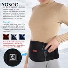 Yosoo Cinturón de calefacción para la cintura, soporte para la parte inferior de la espalda, terapia de masaje, soporte para la cintura, alivio del músculo, cuidado Lumbar de la cintura