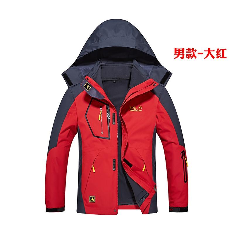 ФОТО 2017 Original Softshell Jacket Men Outdoor Jacket Windproof Waterproof Jacket Male Camping Hiking Jackets Rain Windbreaker