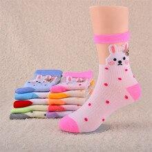 Лидер продаж; детские носки для детей 4-15 лет; сезон весна-лето; сетчатые детские кружевные носки с рисунком;