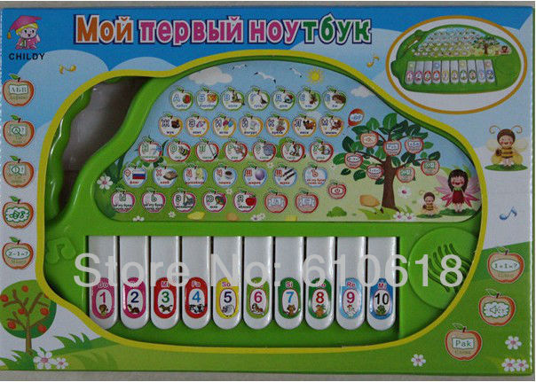 Hot Russian Language Play Musical Piano Electronic Toys Musical Baby Educational Keyboard Kid Learning  Machine 1 Pcs