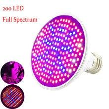 Full Spectrum 200 Led Plant Grow Lamp Flower Growth Light UV IR Bulbs Hydroponic Seeds Vegetable Tent Lighting Greenhouse Lamps