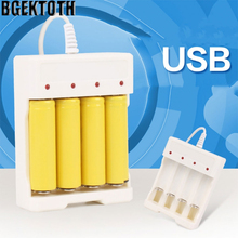 2018 High Quality BGEKTOTH 1.2V Universal Smart 4-Slot AA/AAA Rechargeable Battery Charger Adapter USB Plug