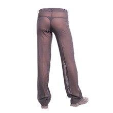 Pantalones de gasa transparentes para hombre, pantalón Sexy, corte holgado, pierna recta, transpirable, para dormir, Pantalones largos
