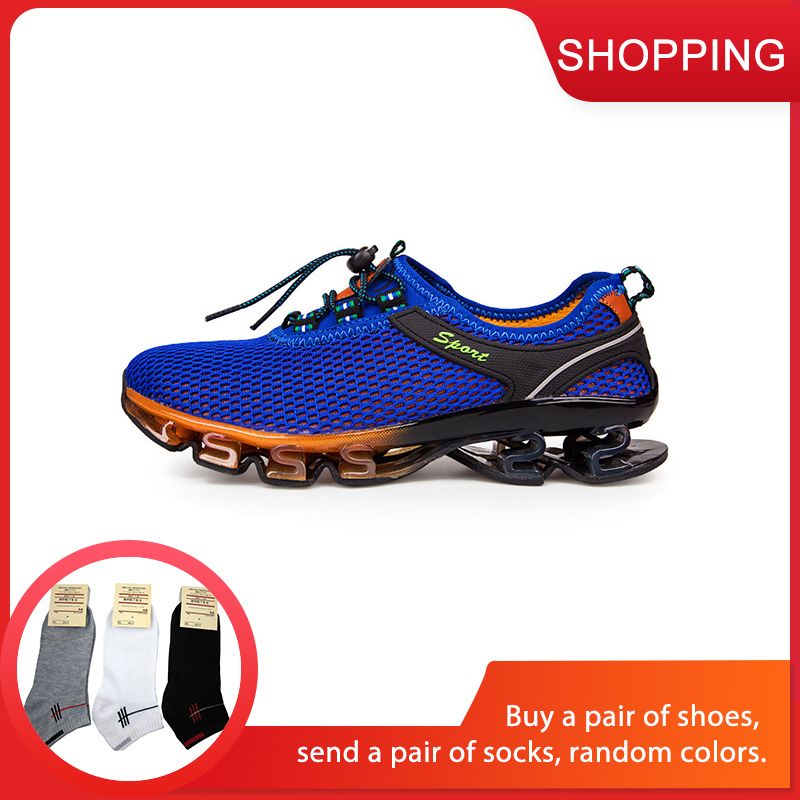 Super Cool Sneackers Breathable Mesh Shoes Men Bounce Sneakers Summer Outdoor Sport Superstar Training Plus Size 48