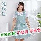 Princess dream apron...