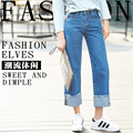 Free Shipping Spring New Wide Leg Jeans High Waist Ankle-Length Pants Straight Flanging Pants Korea Loose BF Wind Curling Pants