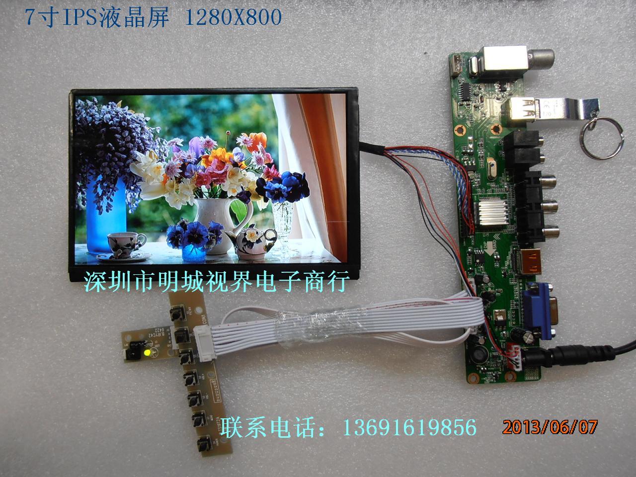 Diy projection tv nesting 1280x800 n070icg ld1 n070icg ld4 ...