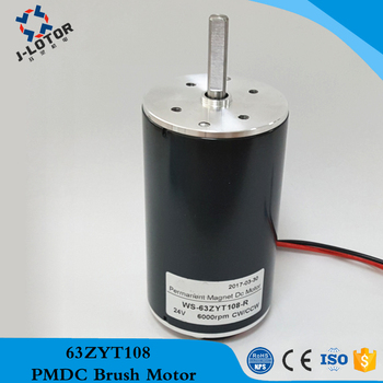 Электродвигатель постоянного тока 63ZYT108 12 В 24 в 50 Вт 2000 об/мин ~ 6000 об/мин 63 мм с высоким крутящим моментом