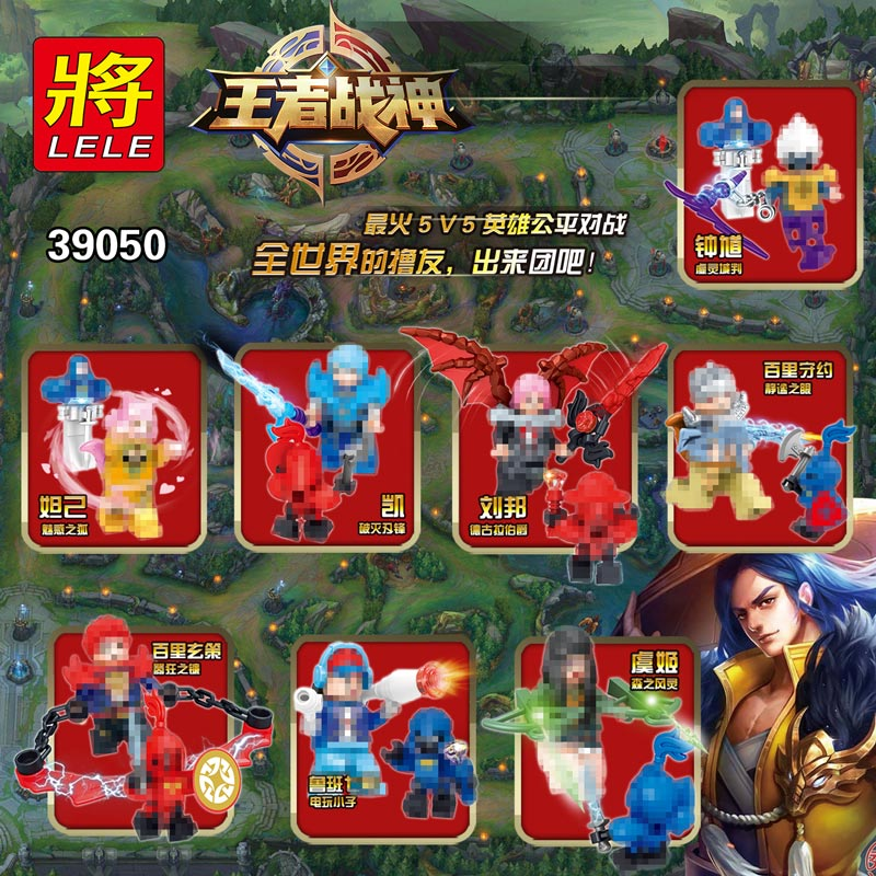 2017 Kids Chinese Game King of War Figure Series Building Blocks Sets Toy Bricks Assembled Hobby Develop Toys for Children 8in1