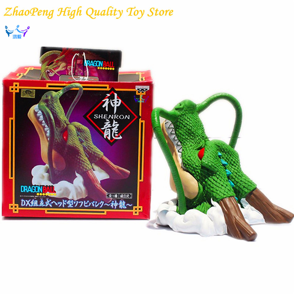 Free Shipping High quality 17cm Dragon Ball Z figures Shenron Figure Piggy bank Model Collection Toy FB297