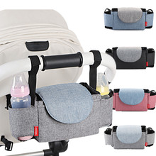Baby Stroller Organizer Mummy Diaper Bag Multifunction Maternity Nappy Bag  Baby Carriage Pram Cup Holder Stroller Accessories waterproof baby stroller bag organizer multifunction stroller accessories portable baby diaper bags maternity bag for wheelchair