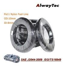 8 millimetri * 10mm * 5 metri ID8 PA11 speciale linea di carburante tubo di nylon per il carburante assemblea di auto