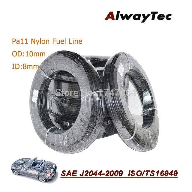 Tube de carburant en nylon, 8mm * 10mm * 5 mètres id8 pa11, tube spécial pour voiture, assemblage de carburant de voiture