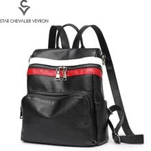 2017 модная новинка Trend полосатый украшения женские рюкзаки большой емкости простые однотонные школьные сумки для девочек-подростков