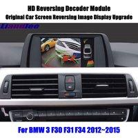 Liandlee для BMW 3 F30 F31 F34 2012 ~ 2015 автомобильный экран обновление дисплей обновление HD Обратный декодер Модуль задняя парковочная камера изображен