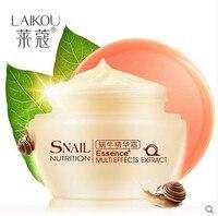 50g Brand Cream Snail Essence Face Cream Face Care Whitening Moisturizing Facial Skin Care Acne Repair