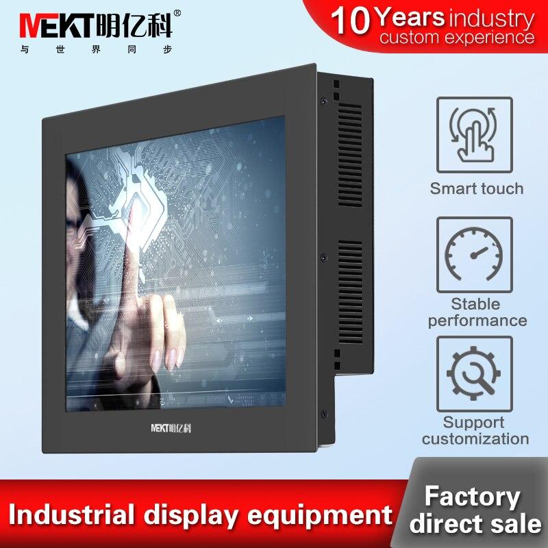 12.1/12 pouces écran tactile panneau tout en un PC win 7 industriel écran tactile ordinateur 4 * USB 4 * RS232 LCD moniteur