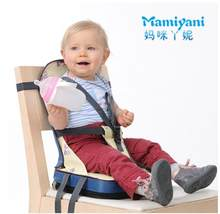 Folding portable baby dining chair bag child baby chair bb dining table chair 3(China)