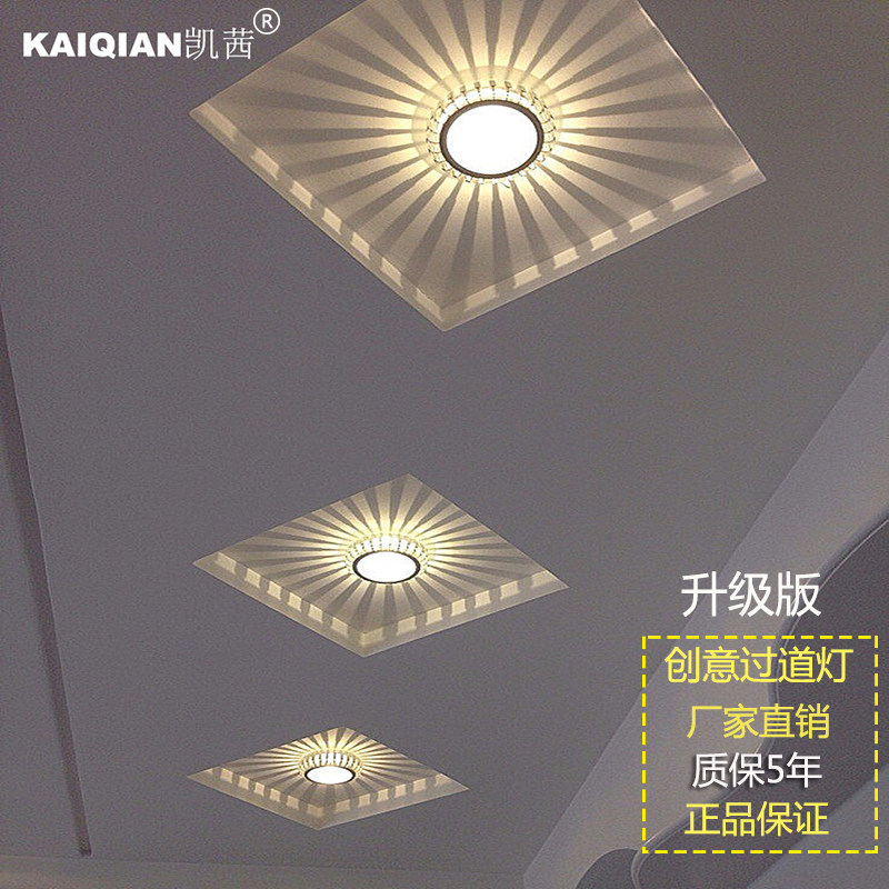2016 LED corridor lamp light foyer ceiling lamps home entrance ceiling style lights spotlights downlight bright colorful led lamp installed inside the entrance hall light corridor lamp ceiling lamp lamp stunning