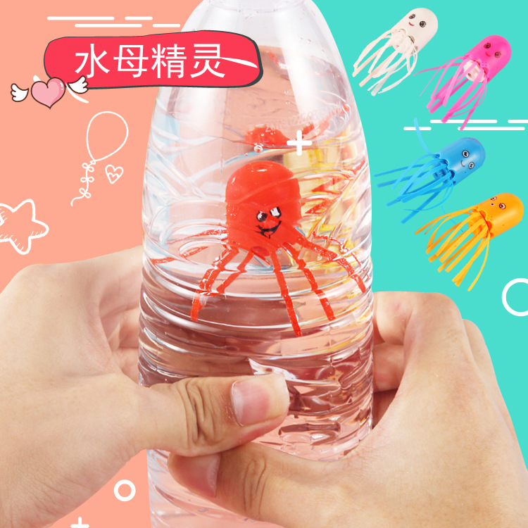 Hot New Engraçado Bonito Sorriso Brinquedo Mágico mágico Jellyfish Float Ciência Descompressão Toy Presente para Crianças Crianças