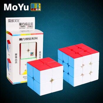 цена на Moyu 2Pcs Funny Cube Set 2x2 3x3 Professional Speed Magic Cube 2x2x2 3x3x3 Sticker Stickerless Puzzle Cube For Kids Toys Gift