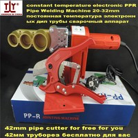 Free shipping constant temperature electronic ppr tube pipe welding machine ac 220v 110v 600w 20 32mm.jpg 200x200