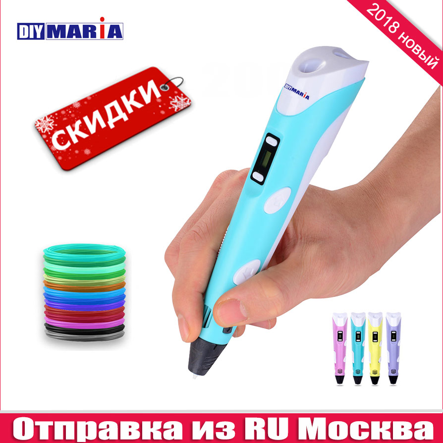 3d pen for kids 1.75mm threads filament ABS PLA 3D printing handle pen Sending from RU Moscow gift for birthday Kids 3 d Pen цена