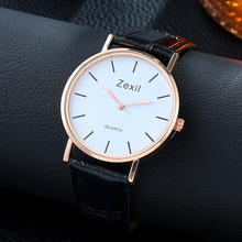 Fashion simple casual atmosphere watch male and female students quartz & Casual
