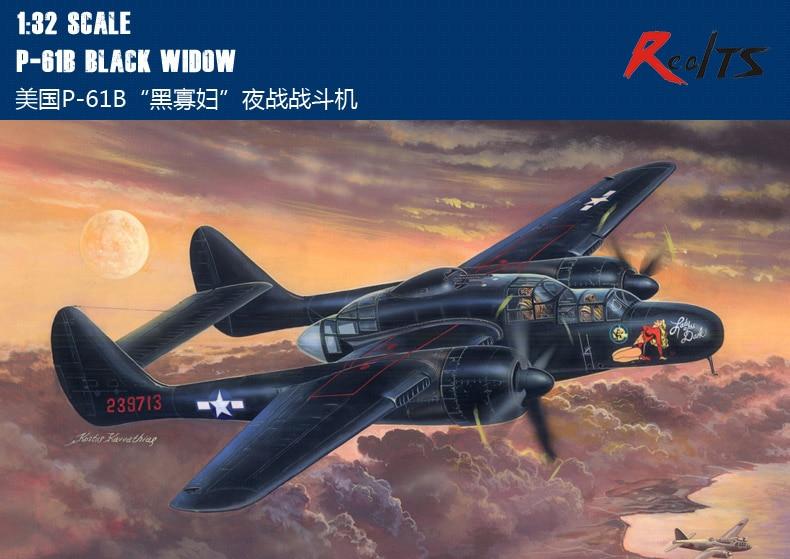 RealTS Hobbyboss 83209 1/32 P-61B Black WidowRealTS Hobbyboss 83209 1/32 P-61B Black Widow
