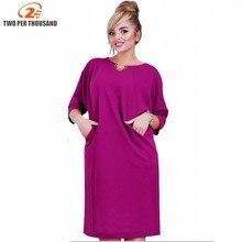 Plus size purple sequin dress online shopping-the world largest ...