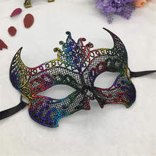 Bull Head Hollow Out Ladies Sexy Lace Masquerade Mask for Carnival Halloween Masquerade Half Face Ball Party Masks #10(China)